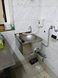 Odgušenje sudopere